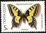 YtSU 5377 ������� ����� 1987 Butterflies ������ Papilio machaon (163x116, 15Kb)