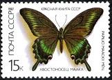 YtSU 5379 ������� ����� 1987 Butterflies ����������� ����� Papilio maackii (162x116, 14Kb)