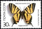 YtSU 5380 ������� ����� 1987 Butterflies  ��������� Iphiclides podalirius (162x114, 14Kb)
