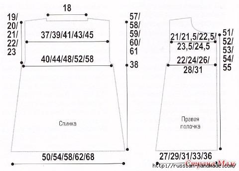 Короткое пальто спицами жаккардовым узором (3) (480x345, 78Kb)