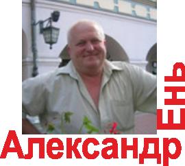 Безымянный-1 (270x242, 78Kb)