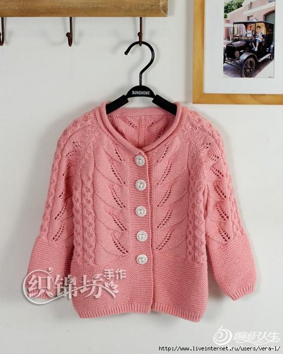 Вязание розовая кофточка спицами для девочки 66