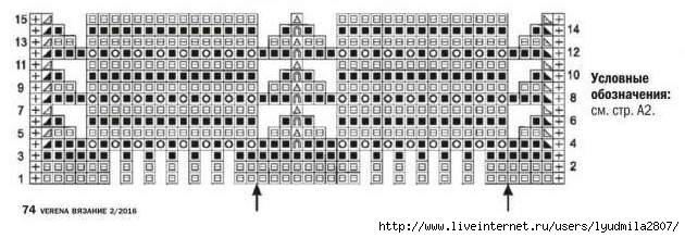 33-74- (630x219, 93Kb)