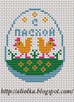 пасха 3 (258x357, 153Kb)