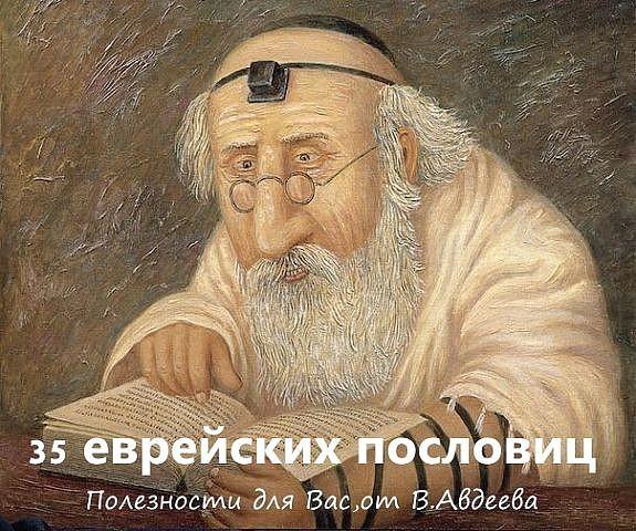 image.jpgяяя (575x480, 93Kb)