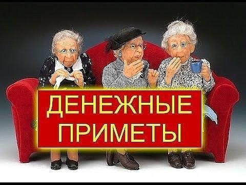 4979645_image1_5_1_ (480x360, 43Kb)