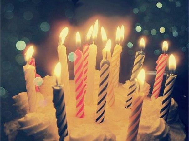 ДР-день рождения (604x452, 49Kb)