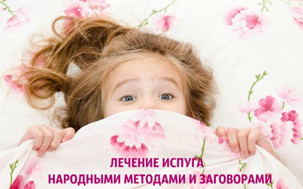 4979645_image_144 (620x387, 130Kb)