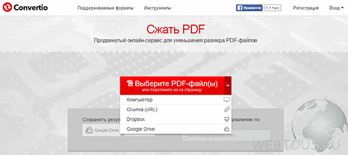choose-file (500x223, 35Kb)