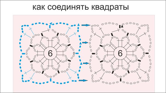 как соединять квадраты (700x394, 179Kb)