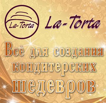 La_torta_modul (360x350, 864Kb)