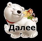 5369832_0_113897_b0d271f0_S (150x145, 28Kb)