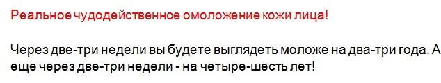 4716146_realnoecodoomolozenielica2 (634x120, 28Kb)