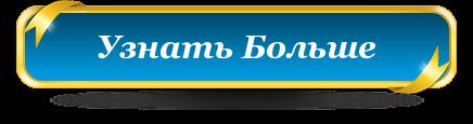 5175327_Yznatbolsheknopka (436x115, 19Kb)