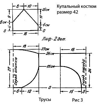 6009459_v_mod1 (336x346, 22Kb)