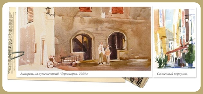 4195696_montenegro_watercolortrtr (678x316, 137Kb)