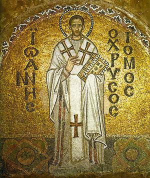 Святой Иоанн Златоуст/4711681_Svyatoi_Ioann_Zlatoyst (300x356, 232Kb)