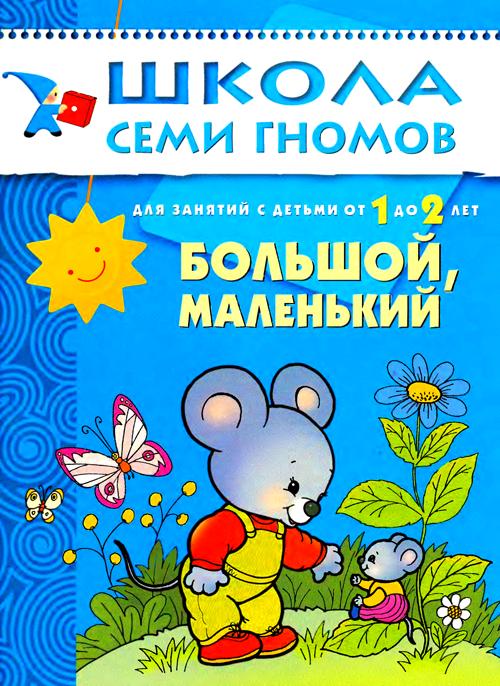4663906_Shkolasemignomov_12 (500x686, 502Kb)