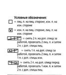Превью 0_a14d4_250089eb_XXXL (320x359, 31Kb)