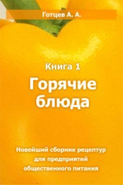 3925073_rmz9fxpmvbeq_3_ (246x370, 14Kb)