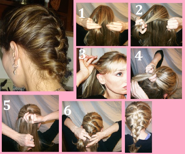 Колосок или французская коса