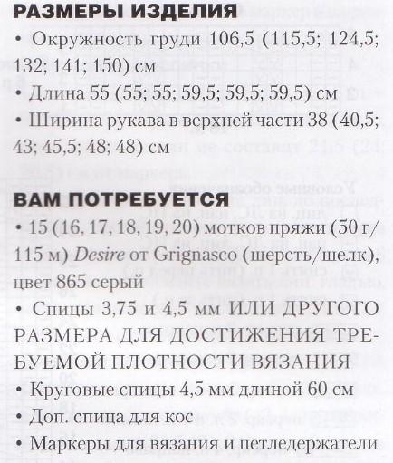 4683827_20120312_220621 (434x511, 72Kb)