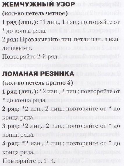 4683827_20120312_220653 (426x571, 72Kb)