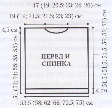 4683827_20120312_220815 (373x361, 39Kb)