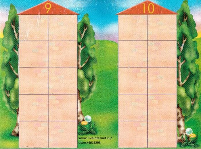 Арифметические задачи картинки для дошкольников