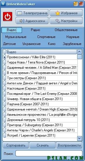 3826117_1977751_1_ (292x555, 160Kb)