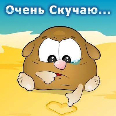 http://img1.liveinternet.ru/images/attach/c/5/84/673/84673893_bd7258be924d00812846c1c6dc2097ad.jpg
