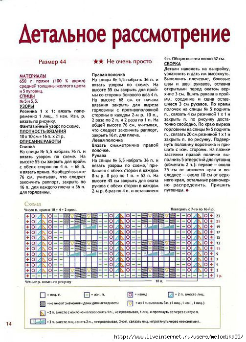 jtj1 (503x700, 282Kb)