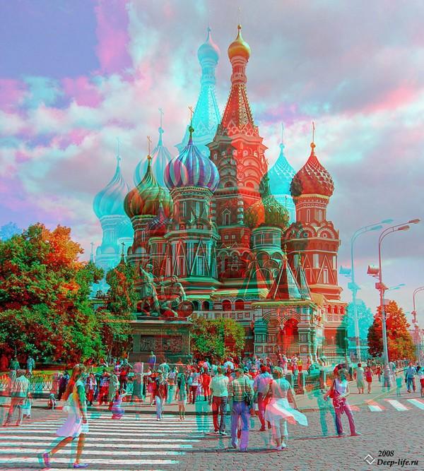 Красивые пейзажи - стерео картинки анаглиф 57 (600x667, 158Kb)