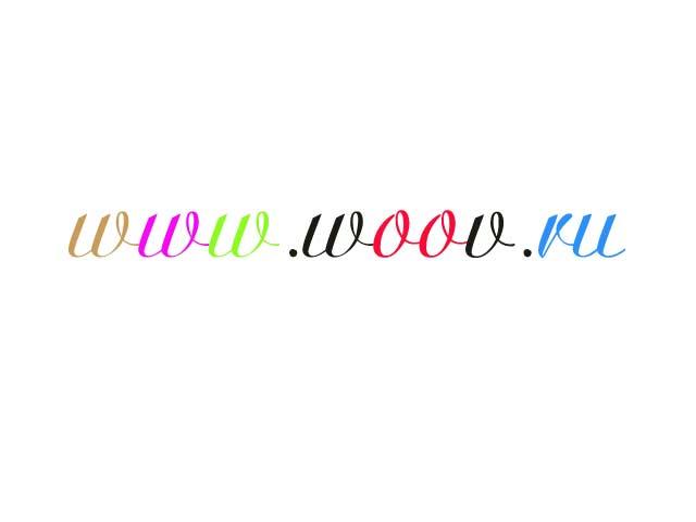 4168331_Domen (640x480, 7Kb)