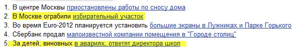 4501342_novosti_2 (599x98, 12Kb)