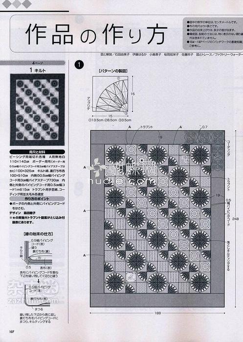 0_9d1d9_8c2ef36e_XL (497x700, 146Kb)