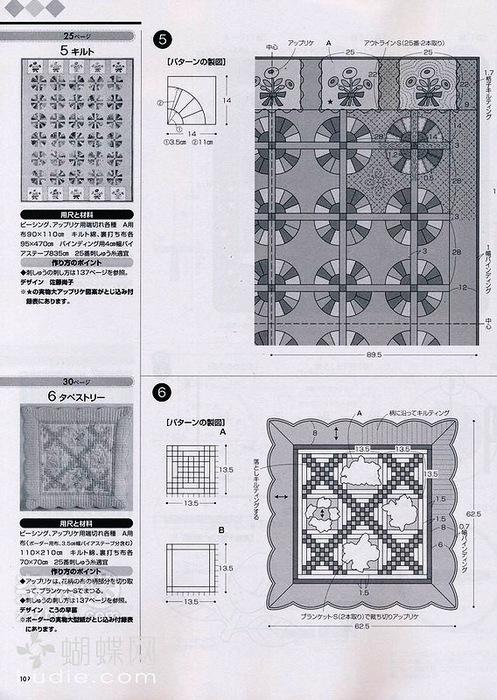0_9d1db_43e4f1b6_XL (497x700, 145Kb)