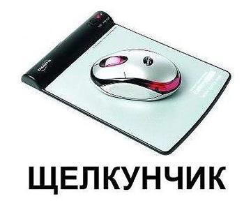 прикольный словарь (350x298, 15Kb)