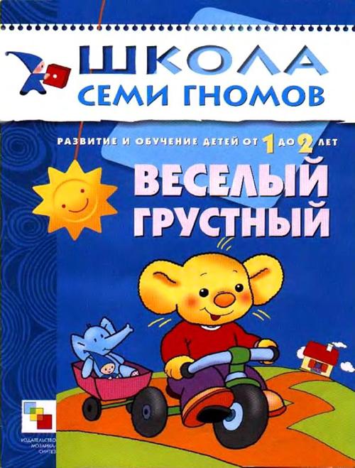 4663906_Shkolasemignomov1 (500x659, 571Kb)