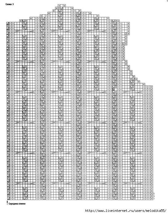 hh3 (547x700, 311Kb)