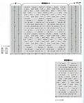 Превью 1-2 (409x500, 144Kb)