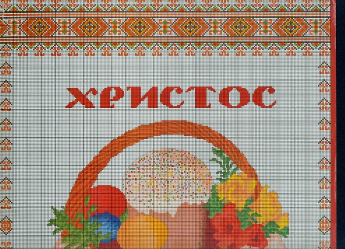paska161 (700x506, 596Kb)