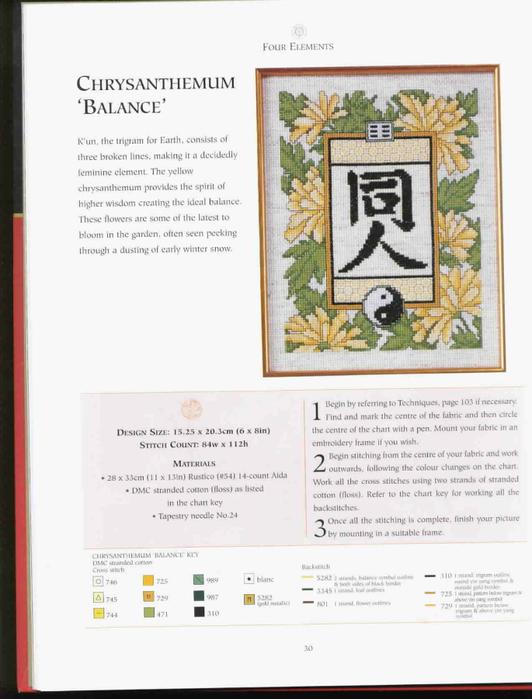 Oriental Odyssey (028) (532x700, 255Kb)
