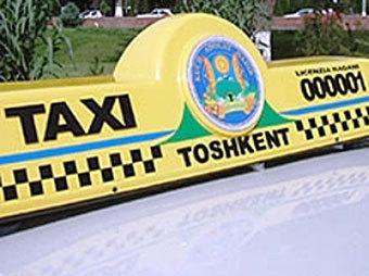 Узбекских таксистов призвали восстать против Каримова.