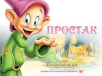 Превью kinopoisk_ru-Snow-White-and-the-Seven-Dwarfs-1080155--w--1024 (700x525, 63Kb)