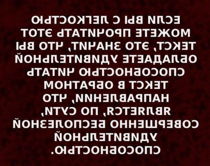 http://img1.liveinternet.ru/images/attach/c/5/84/737/84737071_large__1.jpg