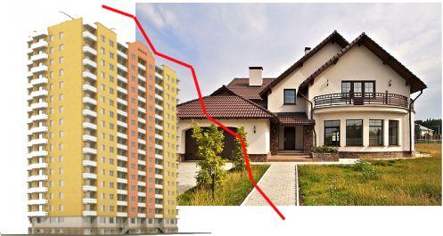 Что лучше, квартира или частный дом?