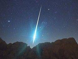 Метеорит (250x188, 9Kb)