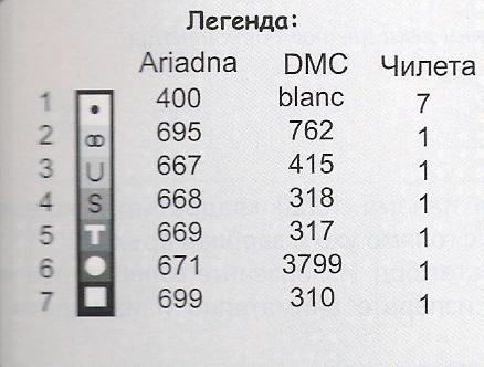 key (438x332, 76Kb)