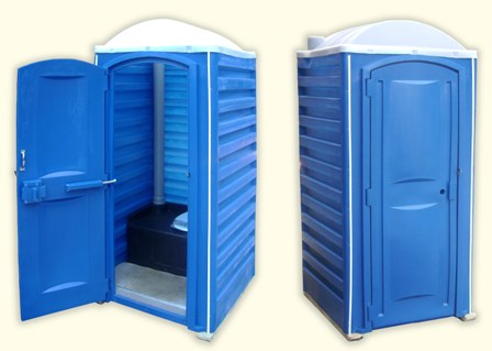 tualetnaya-kabina-econom01 (448x319, 31Kb)